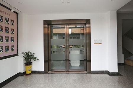 壹管家学院公司前门