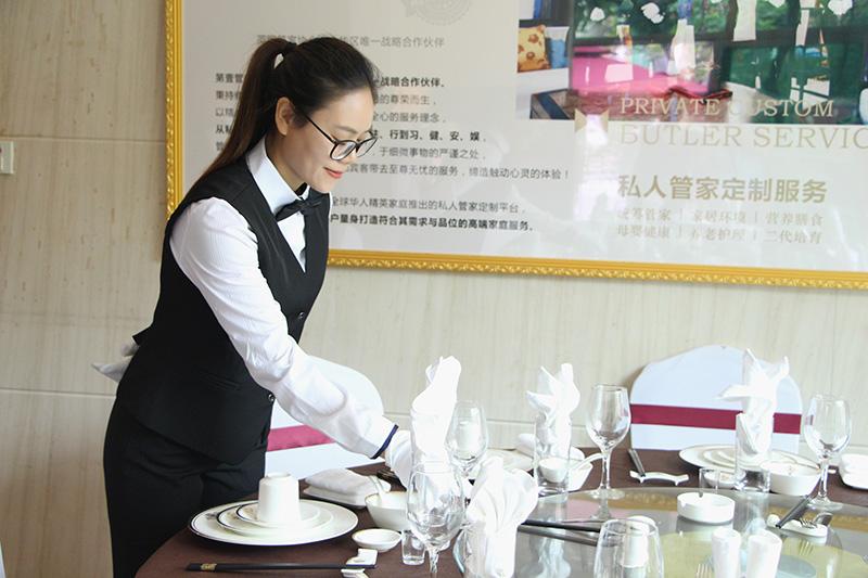 壹管家学院餐桌文化培训