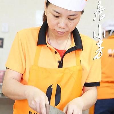 唐小芳选择壹管家学院月搜培训